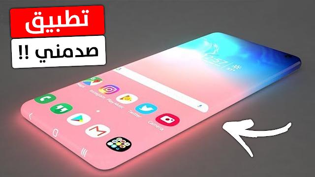 أقوى تطبيق دردشة وتعارف مع ربح المال بإستعمال هاتفك فقط - افضل تطبيقات الاندرويد 2019