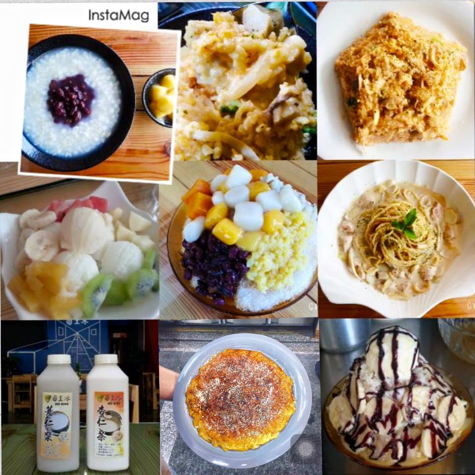 斗六-國王冰 Ice King 複合式餐廳 賣義式熱食 也賣冰品