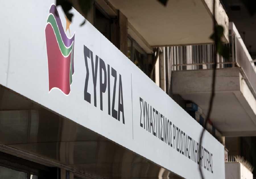 ΣΥΡΙΖΑ Κεφαλονιάς: Τερματίζεται η πολιτική ομηρεία των συμβασιούχων