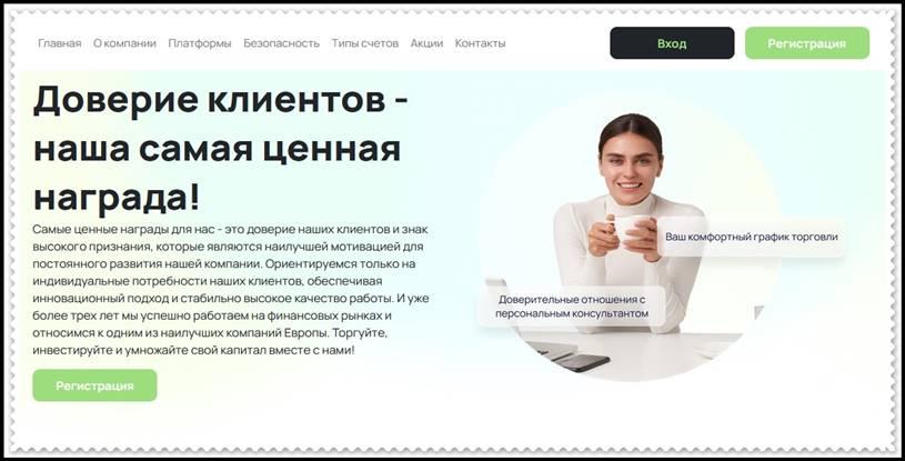 Мошеннический сайт cffltd.com – Отзывы, развод! Компания Capital First Finance Ltd мошенники