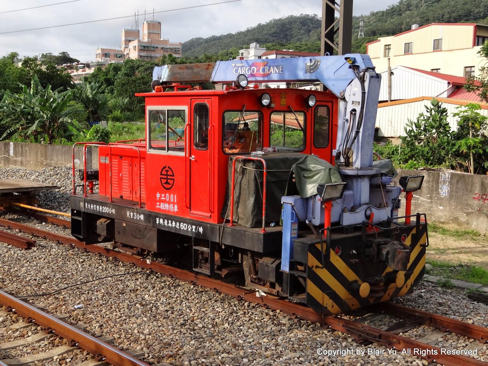 Blair's 鐵道攝影: 中工001工程維修車