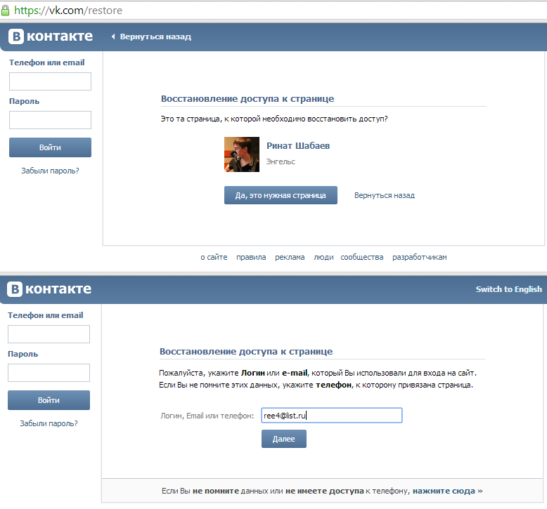 More details about alleged 17 year old russian blackpos malware blackpos malware author fandeluxe Image collections