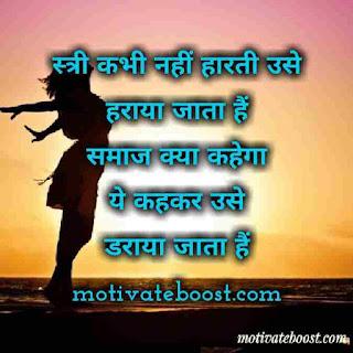 anmol thought in hindi