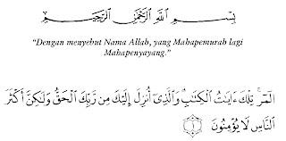 Bacaan Surat Ar-Ra'd Lengkap Arab, Latin dan Artinya