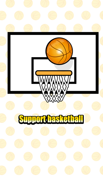 Support basketball