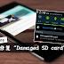 """手机提示""""SD卡已损坏?其实几个Steps就能轻松恢复文件了!"""