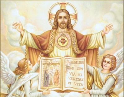 Mensagens Que Evangelizam Devemos Ter O Nome De Jesus Nos