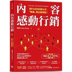 https://www.books.com.tw/exep/assp.php/achen0314/products/0010838761?utm_source=achen0314&utm_medium=ap-books&utm_content=recommend&utm_campaign=ap-201912