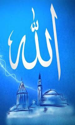 3d Wallpaper Of Madina Allah Name Wallpapers Mobile Islamic Mobile Wallpapers