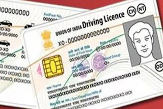 Driving Licences: Govt to Remove Educational Qualification Requiremen