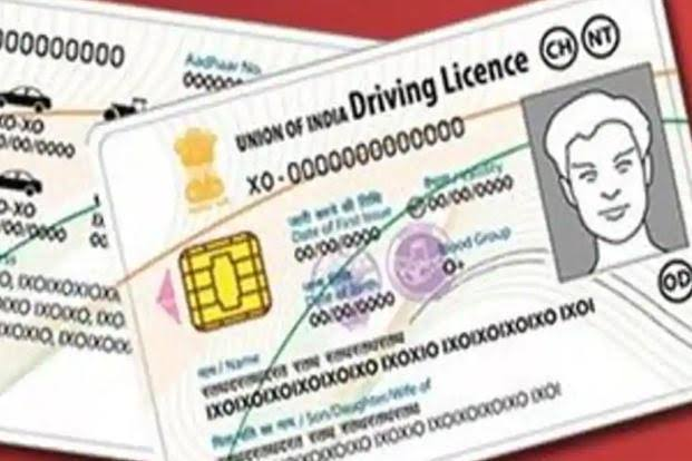Driving Licences: Govt to Remove Educational  Qualification Requiremen,driving licence,driving license,driving licence movie,driving licence online,driving licence review,driving licence test,online driving licence,driving,driving licence trailer,driving licence kaise banaye,driving licence malayalam movie,driving license test,driving licence songs,driving licence teaser,license,driving licence response,driving licence movie review,how to apply driving licence online