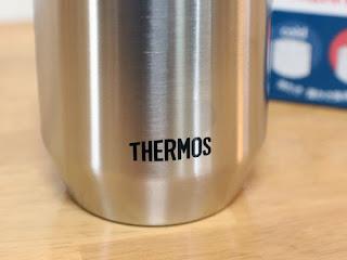 サーモス 真空断熱カップ360ml ステンレス JDH-360以前のロゴは縁取りしたものでしたが、普通のロゴになりました。