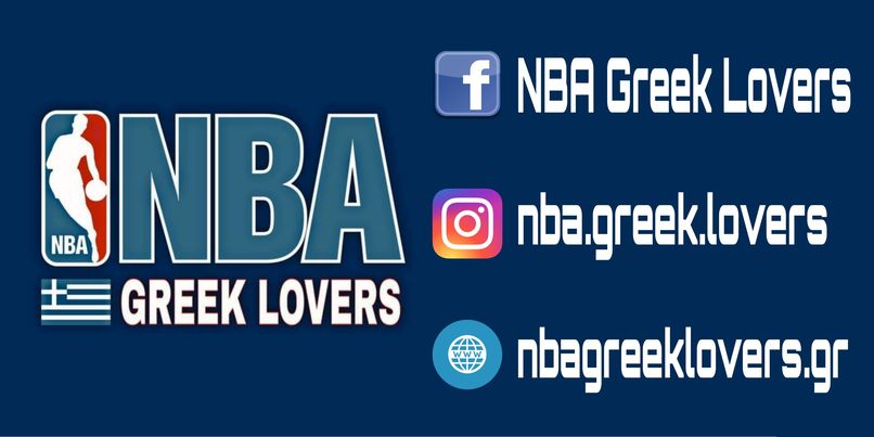 nbagreeklovers.gr
