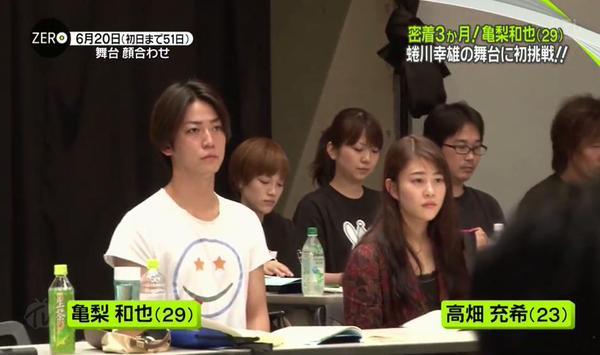 Nakajima yuto dating divas