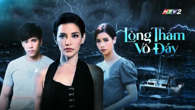 Lòng Tham Vô Đáy – Trọn Bộ Tập Cuối (Phim Thái Lan HTV2 Lồng Tiếng) – Khát Vọng Giàu Sang