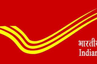Gujarat Postal Circle  Recruitment  post 144