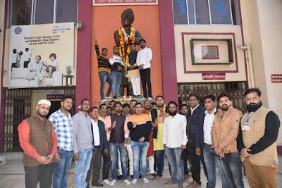 Yuva Ke Prerna Punj Swami Vivekanand Yuva Morcha News Vision Hindi Samachar