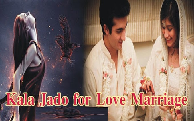 Powerful Tips for Kala Jadu for Love Marriage that you simply Can Use Immediately