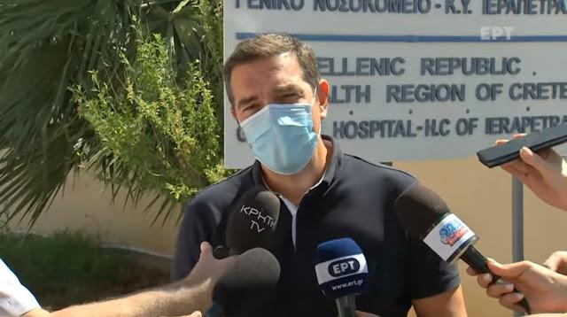 Τσίπρας: Άθλιος ο σχεδιασμός της κυβέρνησης για συγχωνεύσεις νοσοκομείων (βίντεο)