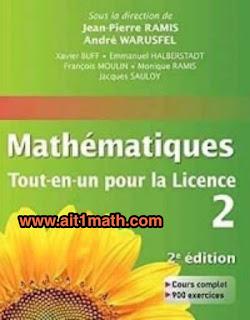 télécharger ce livre en pdf- mathématique tout en un pour la licence