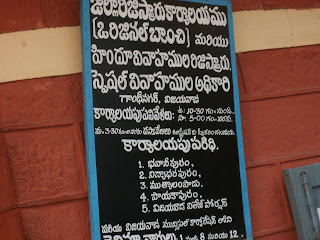 Document Writers   in Vijayawada