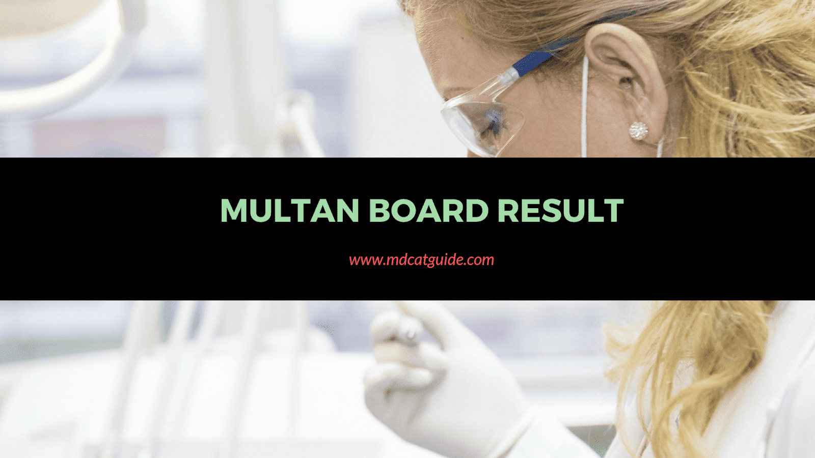 multan board result 2019