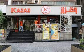 منيو ورقم مطعم القزاز - أسعار الوجبات والعروض 2021
