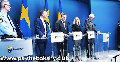 اليوم ، يدخل القانون الجديد حيز التنفيذ في السويد بسبب الوباء ، ويسري حتى 31 سبتمبر.