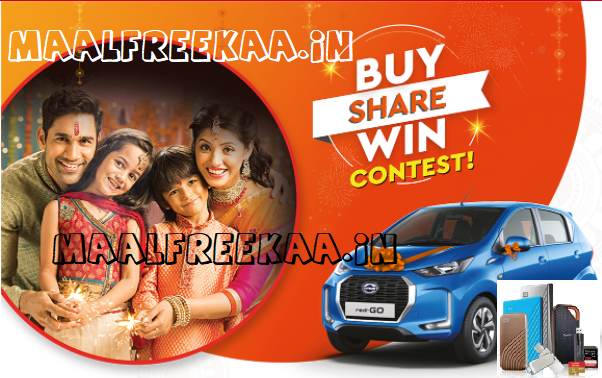Festive Season Buy Share & Win Big Prizes FREE