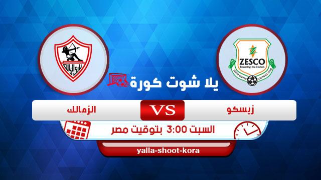 zesco-united--vs-al-zamalek