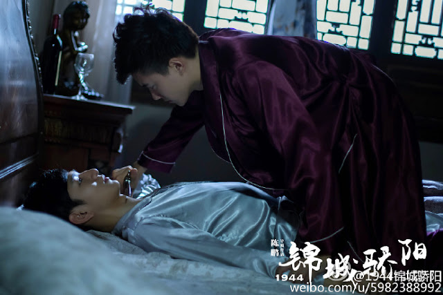 [UPCOMING BL Series] Till Death Tear Us Apart (Formerly Love is in a Blaze 1944) - 愉此一生 (1944锦城骄阳)