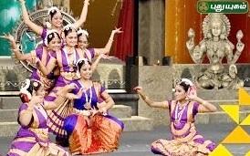 Navarathri Special – Day 3 – Puthuyugam Tv