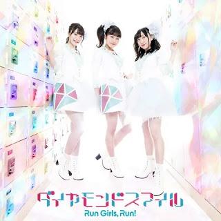 Download Run Girls Run! Diamond smile