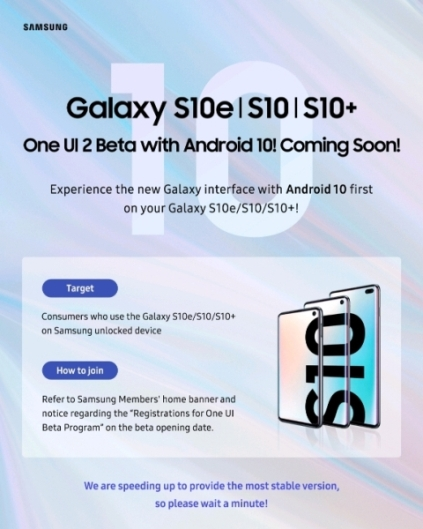 One UI 2.0 with Android 10 on Samsung Galaxy S10 & Note10 series