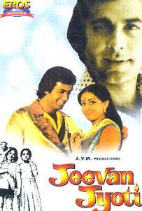 Jeevan Jyoti 1976