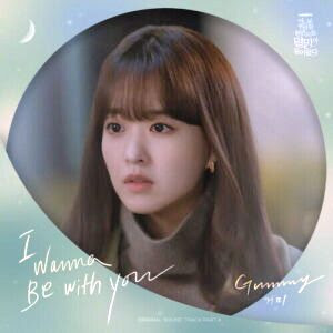 Download Lagu Gummy I Wanna Be With You OST Doom at Your Service Part 4 Mp3