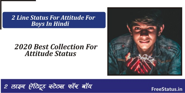 2 Line Status For Attitude For Boys In Hindi