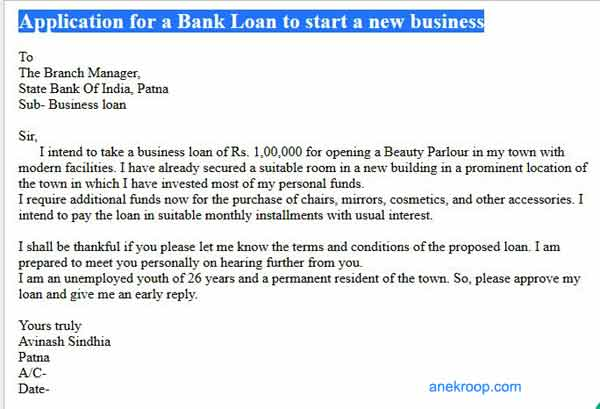 application for a bank loan to start a new business
