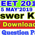 NEET 2019 Answer Key And Solutions Download for Code A to Z | 1, 2, 3, 4, 5, 6