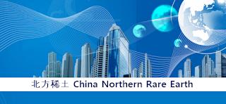 중국주식 SSE:600111 북방희토 주가 차트 北方稀土 China Northern Rare Earth