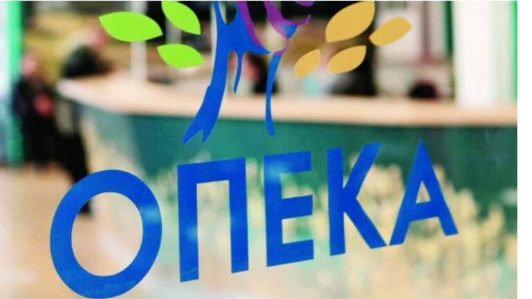 ΟΠΕΚΑ: Ποια επιδόματα θα καταβληθούν την Παρασκευή