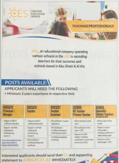 """وظائف بمؤسسة تعليمية كبرى فى ابوظبى والعين """"CES"""" بتخصصات مختلفة"""