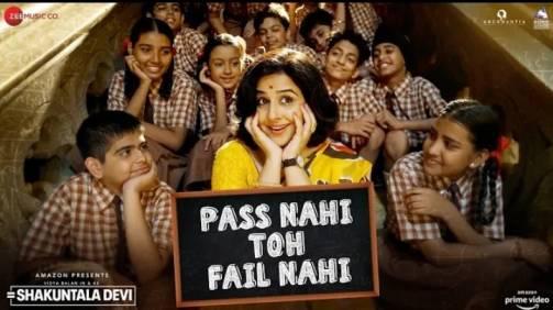 Pass Nahi Toh Fail Nahi lyrics- Shakuntala Devi | Vidya Balan |Sunidhi Chauhan