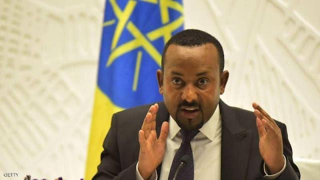 رئيس وزراء اثيوبيا في تهديد شديد اللهجة لمصر: مستعدون لحشد مليون مواطن لحماية سد النهضة
