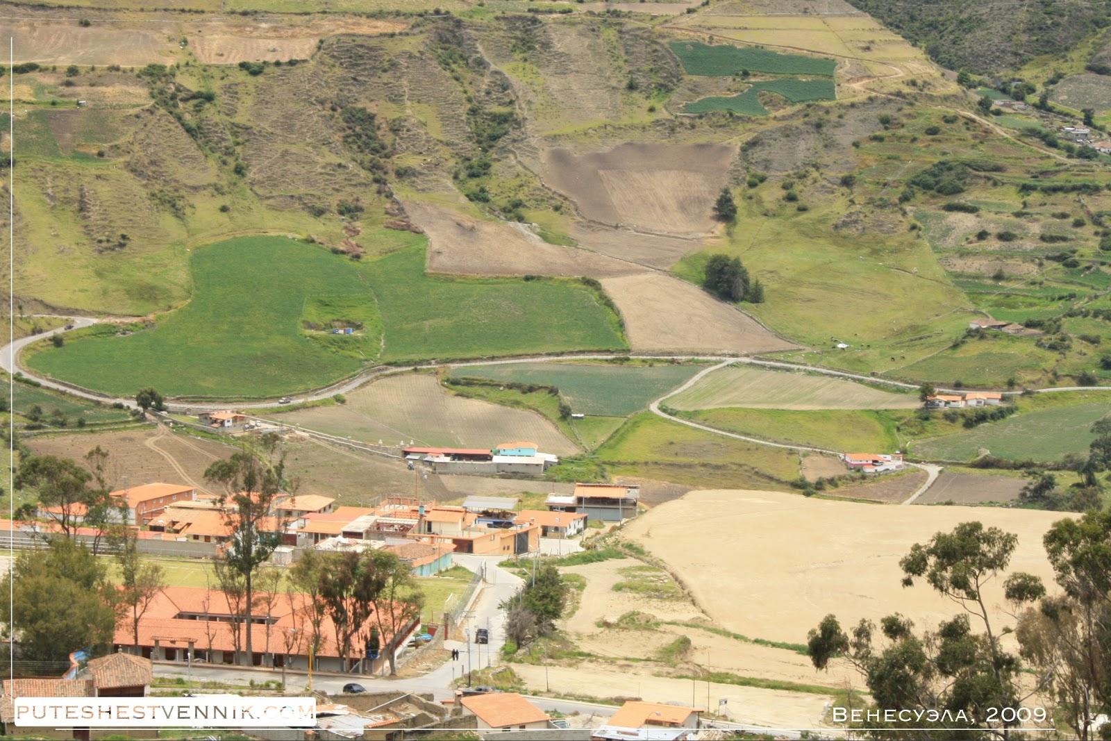 Деревня в Венесуэле