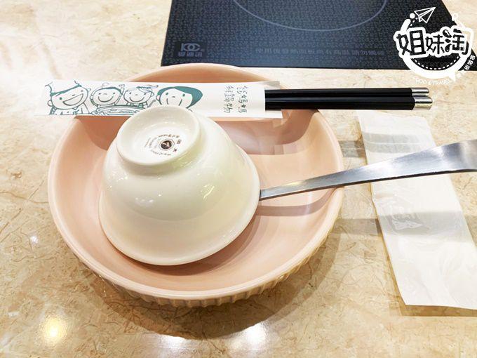 爸爸媽媽私房鍋物-鼓山區火鍋壽喜燒