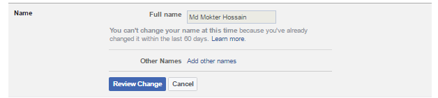How to Change/Rename Facebook Profile Name - 2017