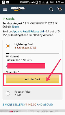 who-to-amazon-product-order