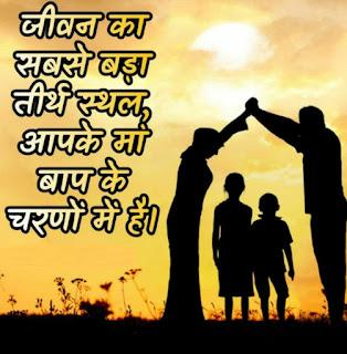 sad dp for whatsapp profile in hindi,shayari whatsapp dp