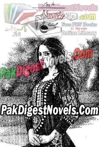 Neelam By Maria Yasir Pdf Free Download